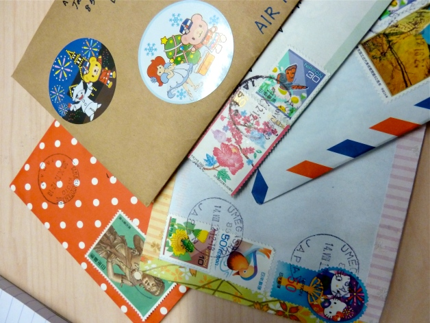 post_from_japan