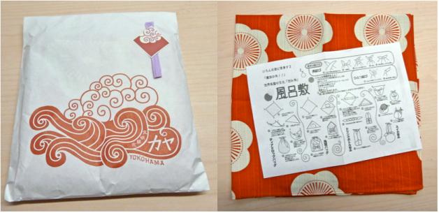furoshiki-wrappingculture