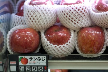 wrapped apples