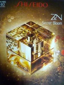 zen-parfume-shiseido