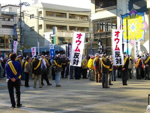 Anti-Aum protest