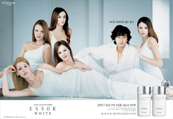 Gender equality in Korean ads? Again from www.thegrandnarrative.com