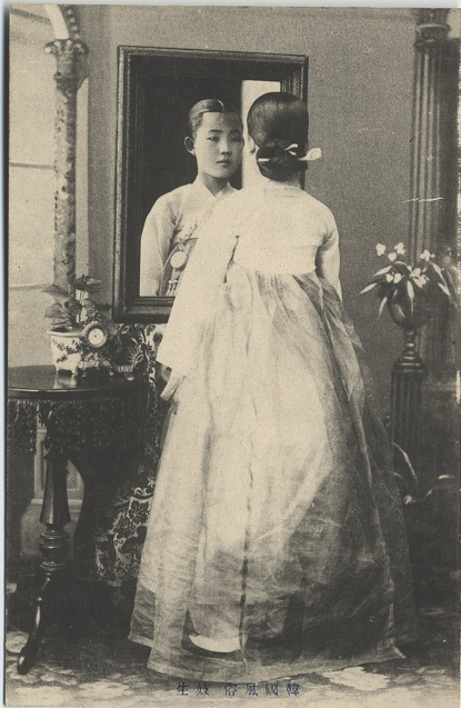 A young kisaeng. from Cornell University Library