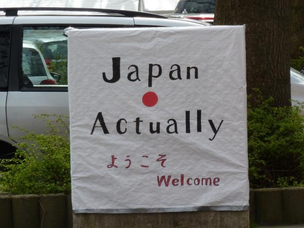 Japan Actually