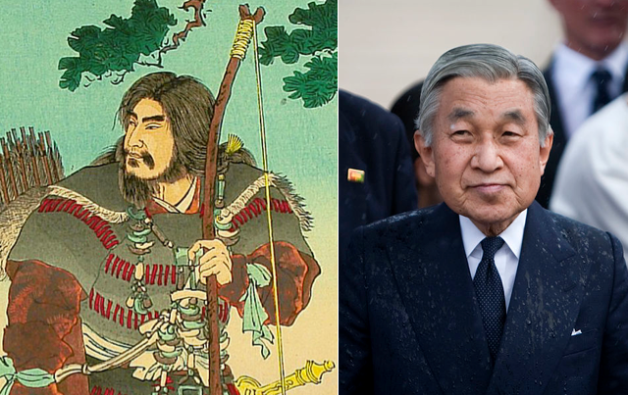 First Emperor Jinmu and current Emperor Akihito