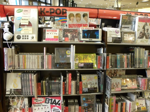 Kpop in a Japanese music store.