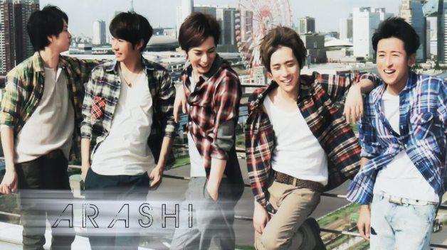 Arashi Fan Site