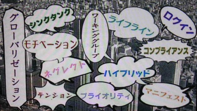 nozawa22.cocolog-nifty.com