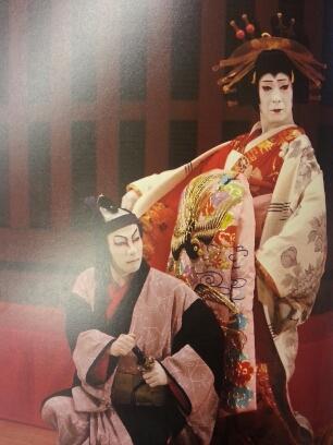 kabuki20131112_174553