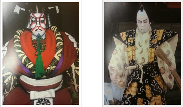 the tradition of the onnagata Amazoncom: transvestism and the onnagata traditions in shakespeare and kabuki (9781901903317): edited by minoru fujita and michael shapiro: books.