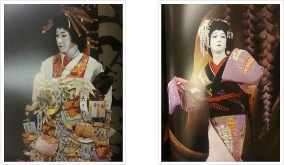 kabukiSchermafbeelding 2013-11-12 om 18.57.28