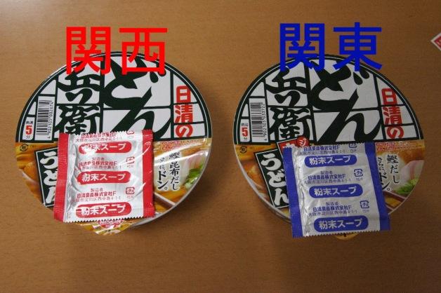 ojaga-exblog.jp