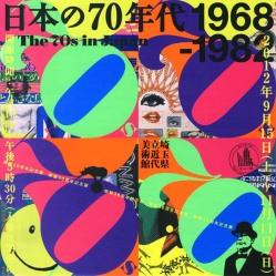 nejishiki20121107002841