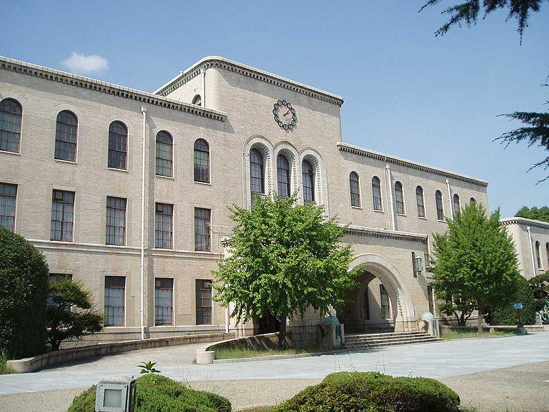 Kobe University Nippaku