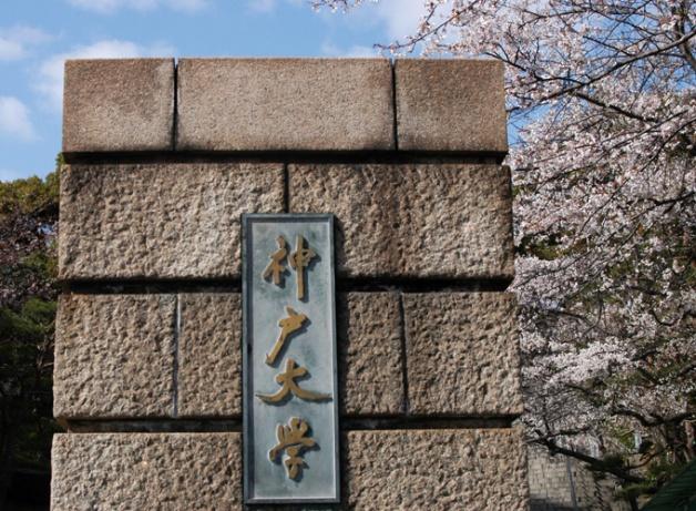 kobemain-gate-01