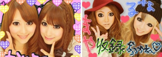 purikura-eye-enhancer-two