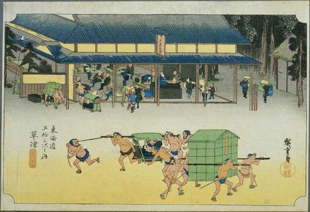 Along the route, the economy was flourishing. Picture of an inn in Kusatsu.