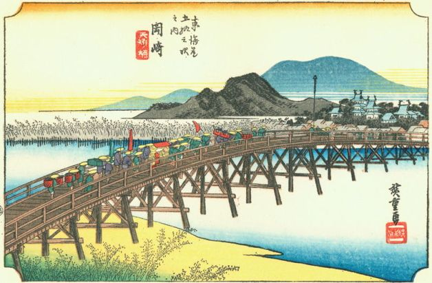 A daimyō and his entourage crossing the bridge of Okazaki.