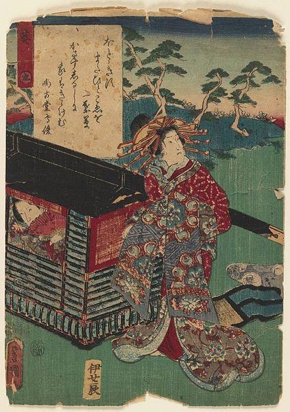 genji-aoi