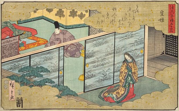 Young Genji makes his first moves. Again a woodblock print by Hiroshige.