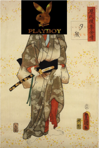 genjiplayboyx