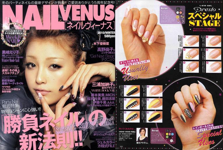 Japanese Nail Art | nippaku