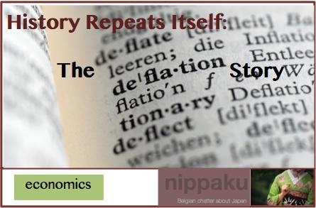 banner-deflation