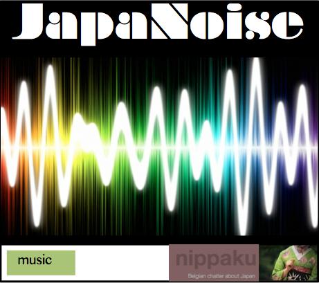 banner--japanoise