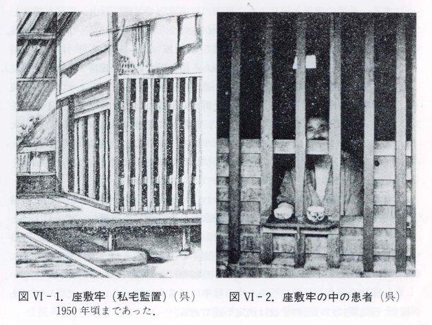 zashikiro - hidekiueno-net.jp