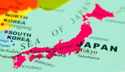 volunteer abroad Japan
