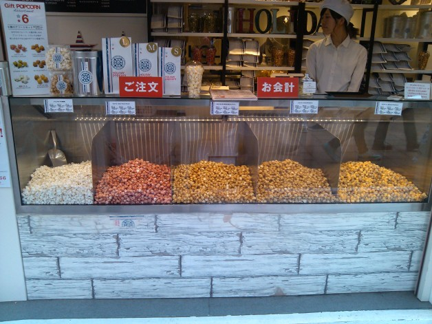 Popcorn comes in various colors and flavors.