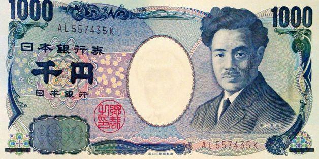 日本1000円札(見本)