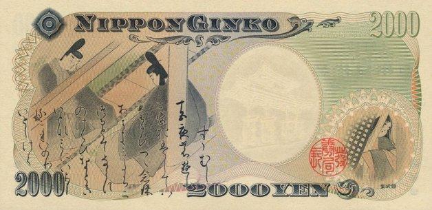 2000_Yen_Murasaki_Shikibu