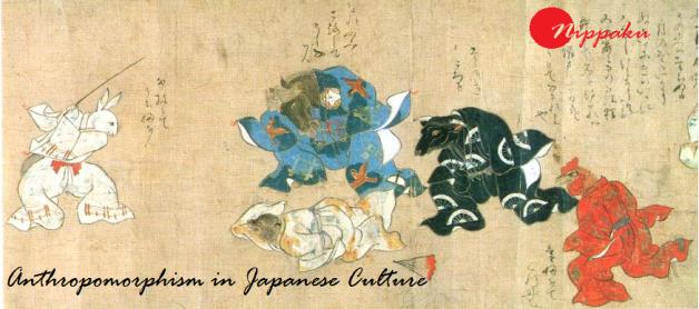 japan anthropomorphism nippaku