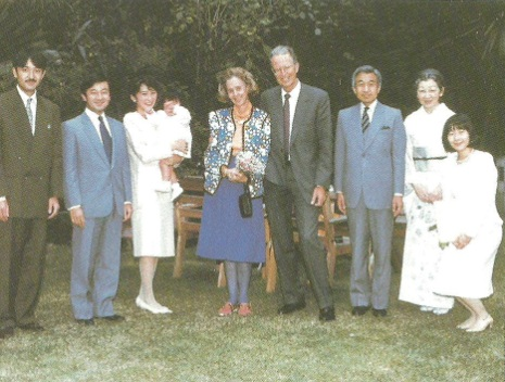 1992 royal imperial family