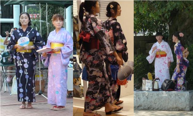 yukata blog