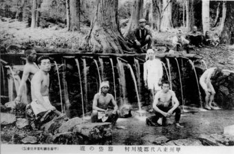Fujinuta Falls (date unknown) - Kitsuta Masateru, http://kenkyukaiblog.jugem.jp