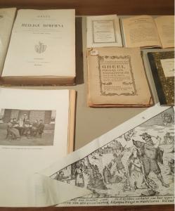gheel dr guislain museum
