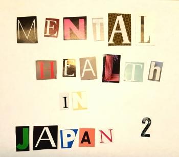 The Perception Of Mental Disorders In Ancient Japan Nippaku