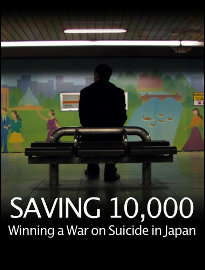 saving-10000-winning-war-suicide-japan