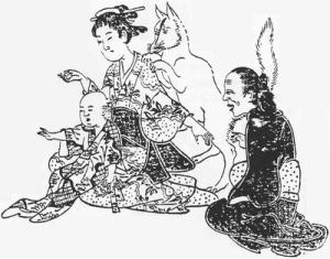 Kitsunetsuki