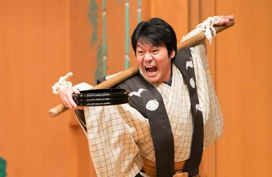 Kyogen (1)