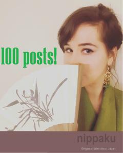 nippaku100