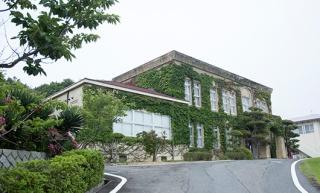 Nagoshima Aiseien sanatorium - leprosy.jp