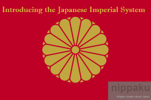 japanese imperial system banner Nippaku