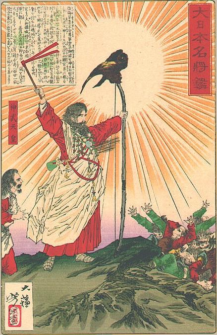 Emperor_Jimmu by Yoshitoshi