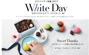 white day2