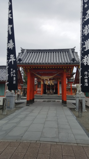 Yatsushiro shrine