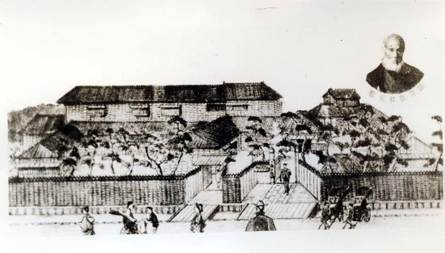 komatsu tenkyuin